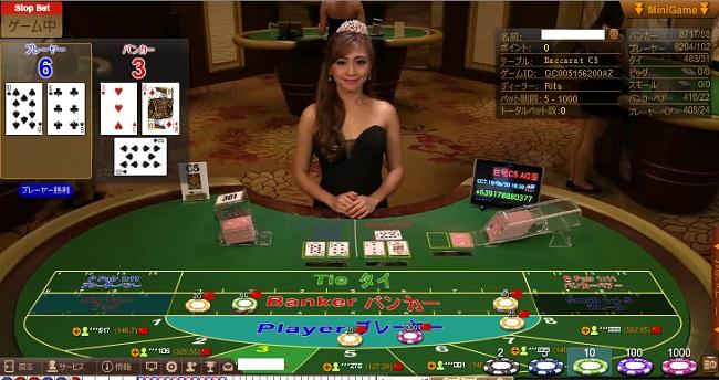 ヨーロッパ圏オンラインカジノ